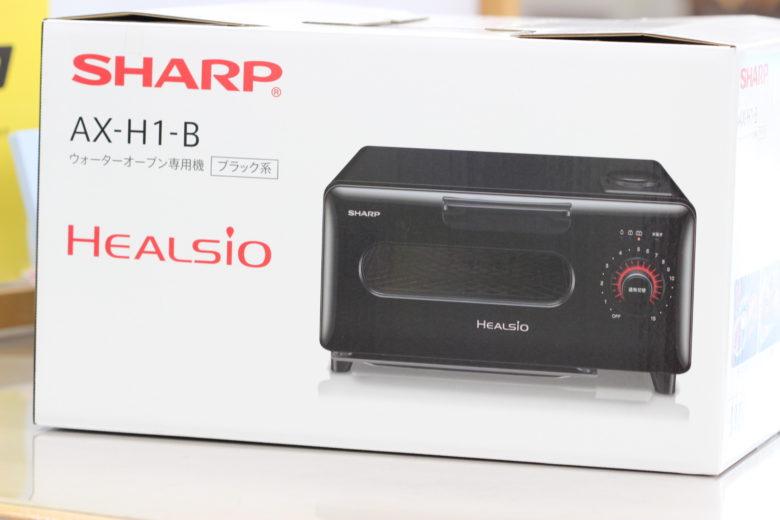 シャープ ax-h1-b
