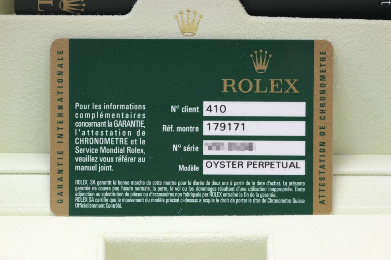 ロレックス カードの保証書
