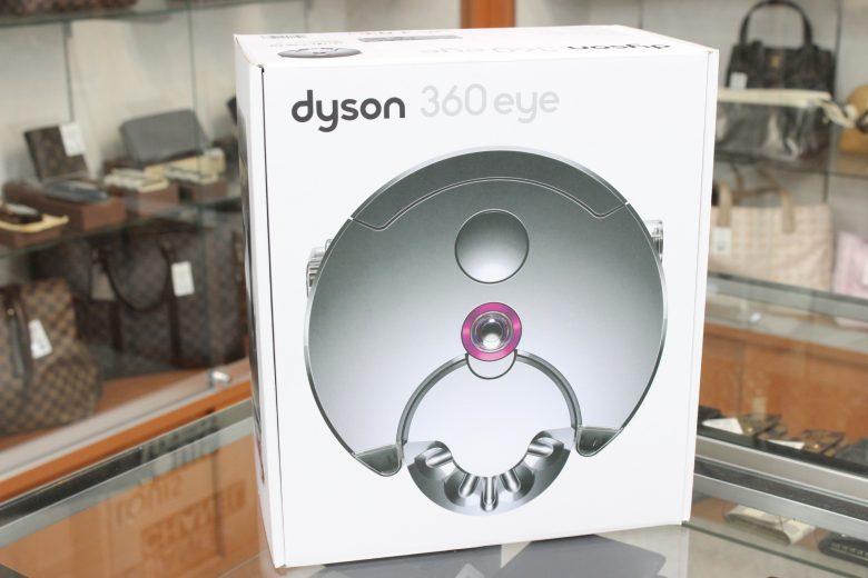 ダイソン 360eye