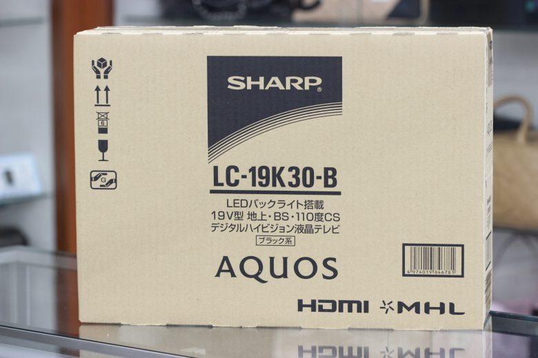 シャープ19インチ液晶テレビ