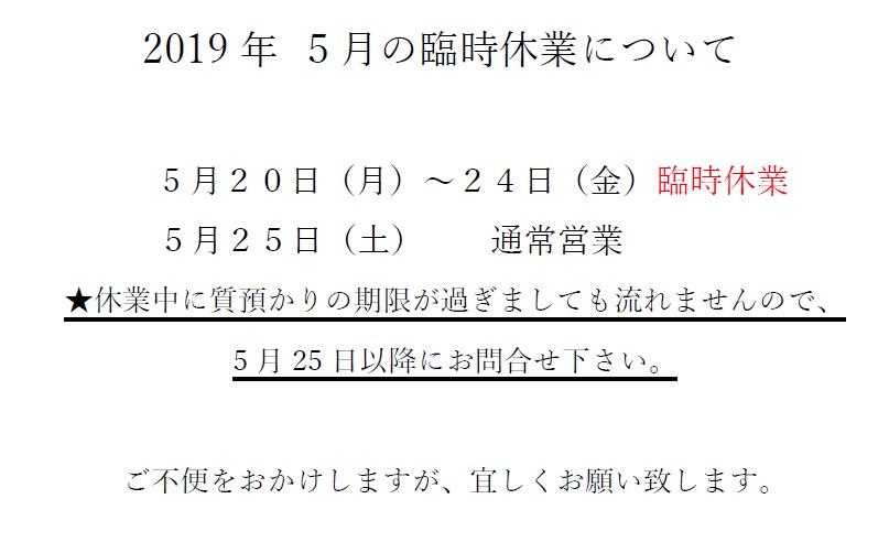 2019-520-524