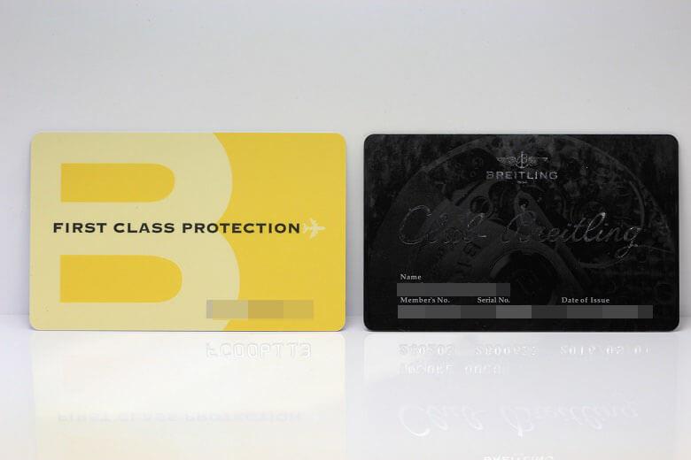 a13381-card