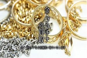 mainimg_gold2
