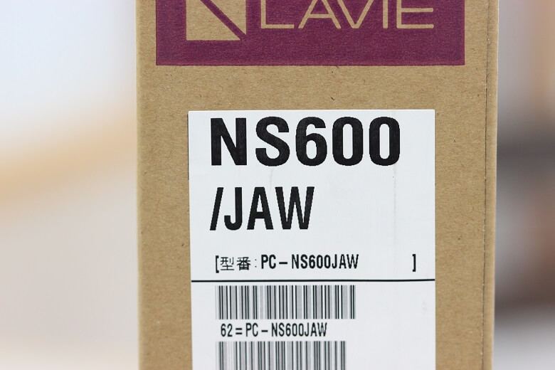 nec-pc-ns600jaw-number